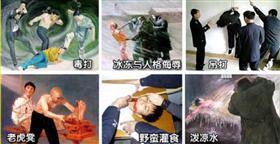 中共酷刑:毒打、冷冻、吊打、老虎凳、野蛮灌食、泼凉水