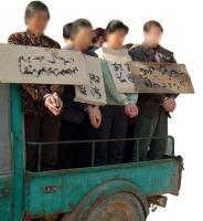 酷刑演示:于丽波孕期被挂牌游街