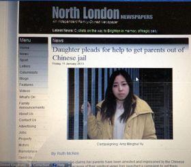 '图2:地方报纸《今日北伦敦》二零一三年一月十三日发表文章,全面介绍于铭慧父母因为修炼法轮功被中共迫害的故事'